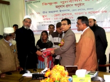 DFED provides financial support to beggars for rehabilitation