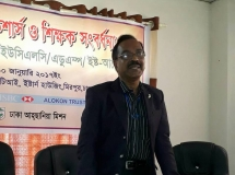 Figure_1_Md_Shahidul_Islam_is__delivering_his_speech_as_chief_guest