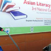 Asian Literacy Conference 2014 kicks off