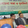 Discussion meeting on World AIDS Day 2015