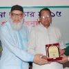 Prokrity o Jibon Foundation won the Chand Sultana Award 2015