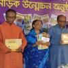 Publication Ceremony of folk based children books held