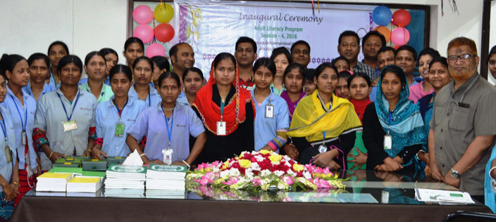 Inaugural Ceremony of Workplace Adult Literacy Program in Chittagong EPZ. ""