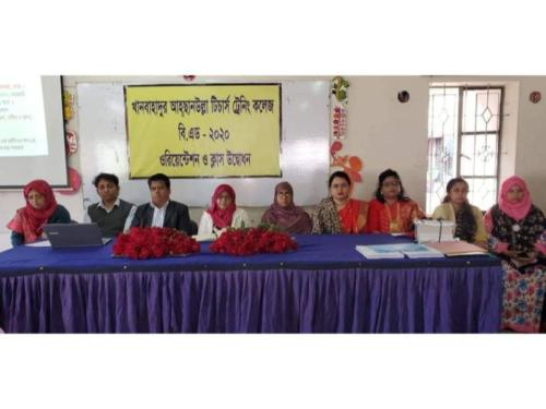 B.Ed 2020, Oriention  Class Openning (Trainers of KATTC) Date -03-01-2020