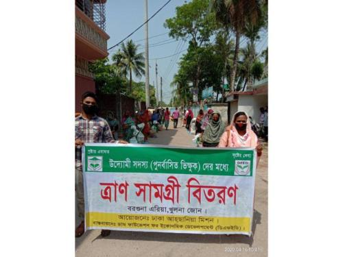 May 20 Relief distribution to  beggar at Barguna Area,khulna zone